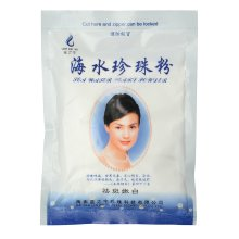 200g Pearl Powder Mask Whitening Hydrating Natural Cooling Beauty Skin Care