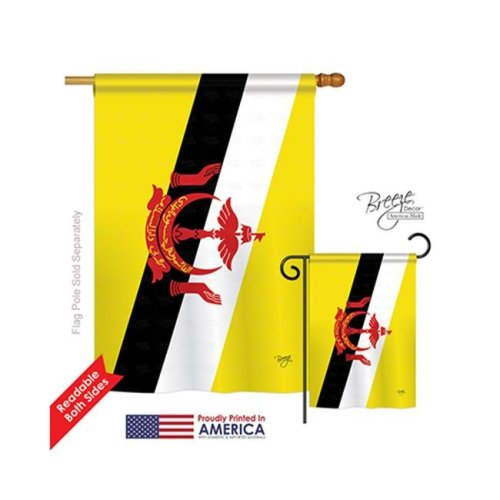 Breeze Decor 08330 Brunei 2-Sided Vertical Impression House Flag - 28 x 40 in.