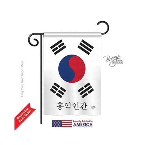 Breeze Decor 58126 South Korea 2-Sided Impression Garden Flag - 13 x 18.5 in.
