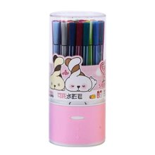 [L] 36 Colors Watercolor Drawing Pens Colored Marker Pens Set for Children