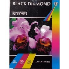 7x5r (130mm x 180mm) 260gsm Black Diamond Satin Photo Paper