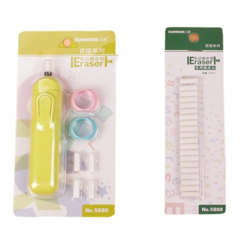 Functional Electric Refillable Eraser with Refills School/Office Supply, Green