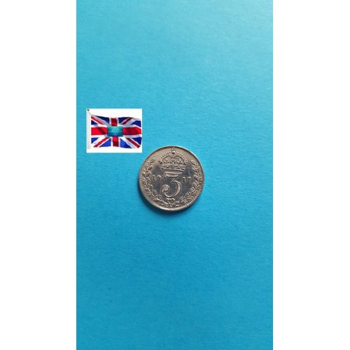Great Britain 3 Pence - George V 1st issue; incl. Maundy