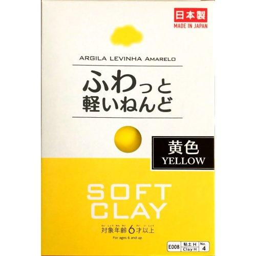 Daiso Soft Clay (Yellow)