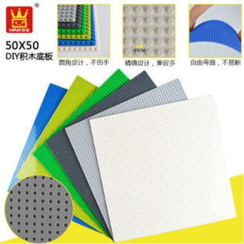 50 x 50 studs 40 x 40 cm Building Base Plate Construction Blocks Board