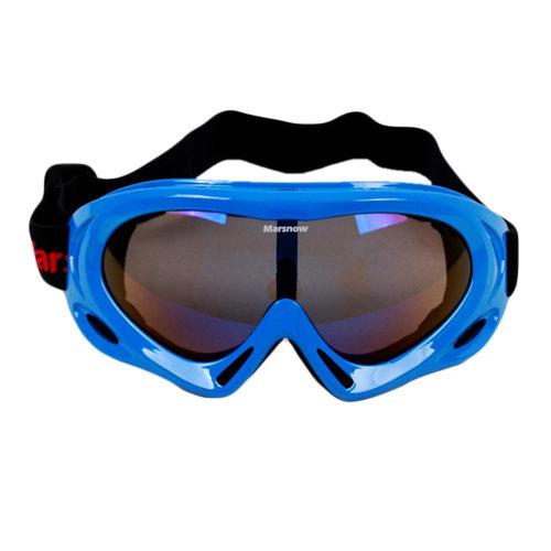 Snow Goggles Windproof Eyewear Ski Sports Goggle Protective Glasses Blue