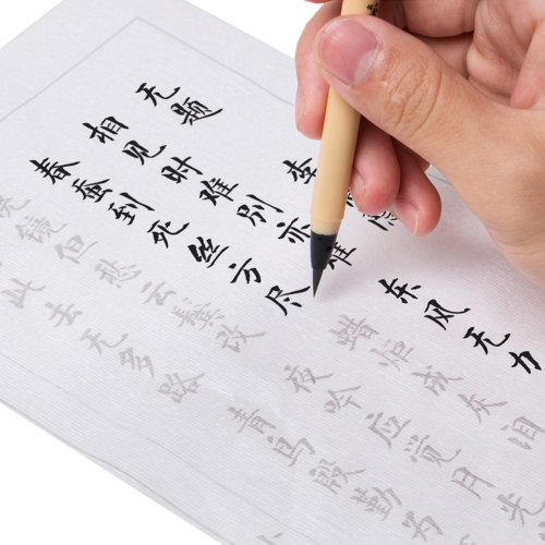 Chinese Font Training Brush Calligraphy Copybook Beginner Practice Set,K3