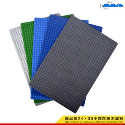 24 x 36 studs 29 x 19 cm Building Bricks Base Plate Construction Blocks Board (24 x 36 studs (Light Grey))