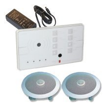 20w Bluetooth In-wall Amplifier Kit (white) Inc Power Supply And Cmsu 5 Inch Speakers