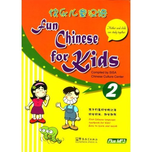 Fun Chinese for Kids 2