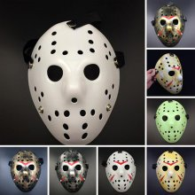 Halloween Costume Party Horrible Masks