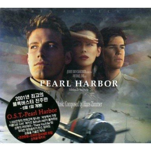 Pearl Harbor Soundtrack - Pearl Harbor [CD]