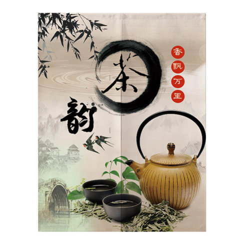 Chinese Style Restaurant Tea House Door Curtain Sign, 31.5 x 51.2 inches [Q]