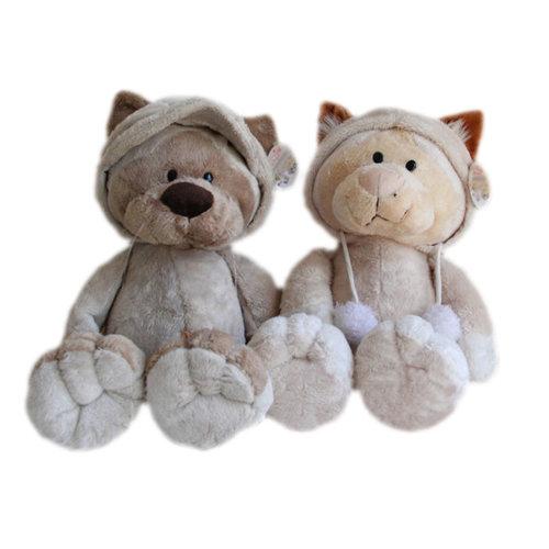 "Plush Doll for Kids Fashion Plush Toy Ideas Stuffed Ski Civet Cats (H) 13.7"""