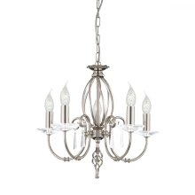 Polished Nickel 5lt Chandelier - 5 x 60W E14 by Happy Homewares