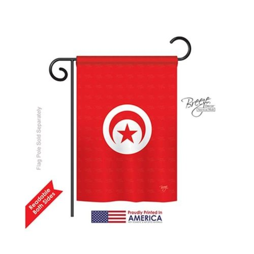 Breeze Decor 58251 Tunisia 2-Sided Impression Garden Flag - 13 x 18.5 in.