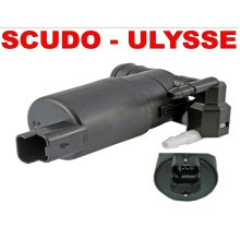 FIAT SCUDO ULYSSE 1.6 2.0 2.2 3.0 2002 BOX MPV TWIN OUTLET WASHER PUMP